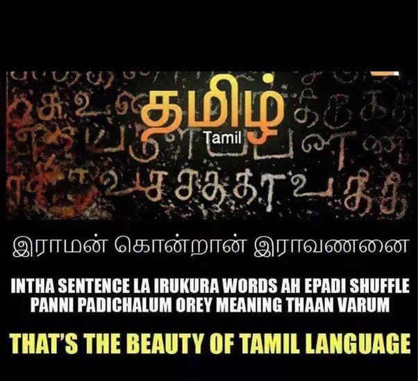 What's so special about the Tamil language (not Tamil people)? - Quora