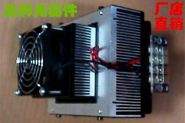 Below: thermoelectric cooler, picture from Ali Baba. The actual element is the black sheet between the heat sinks.