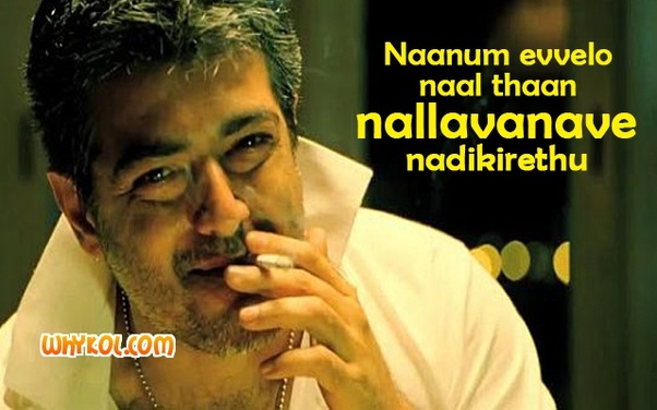 Which Is The Best Tamil Punch Dialogue Of Recent Times Quora