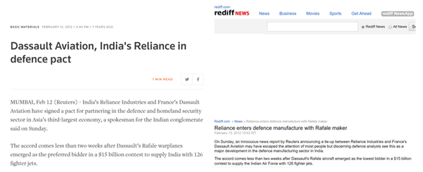 Is there any scam in the Rafale deal? - Quora