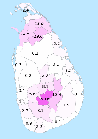 If Tamils Are Discriminated Against In Sri Lanka Why Dont They - Where is sri lanka