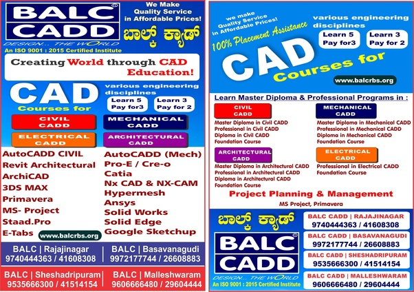 Which is the best institute in India for CAD/CAM courses