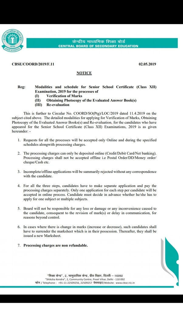 What is the process for applying for rechecking of the exam