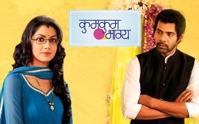 Which are the dumbest Indian TV serials? - Quora