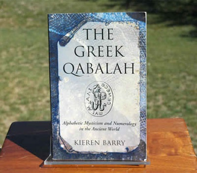What Are Some Of The Best Books About Sacred Geometry That Quora