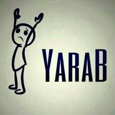 What does the expression 'ya rab' literally mean and when is