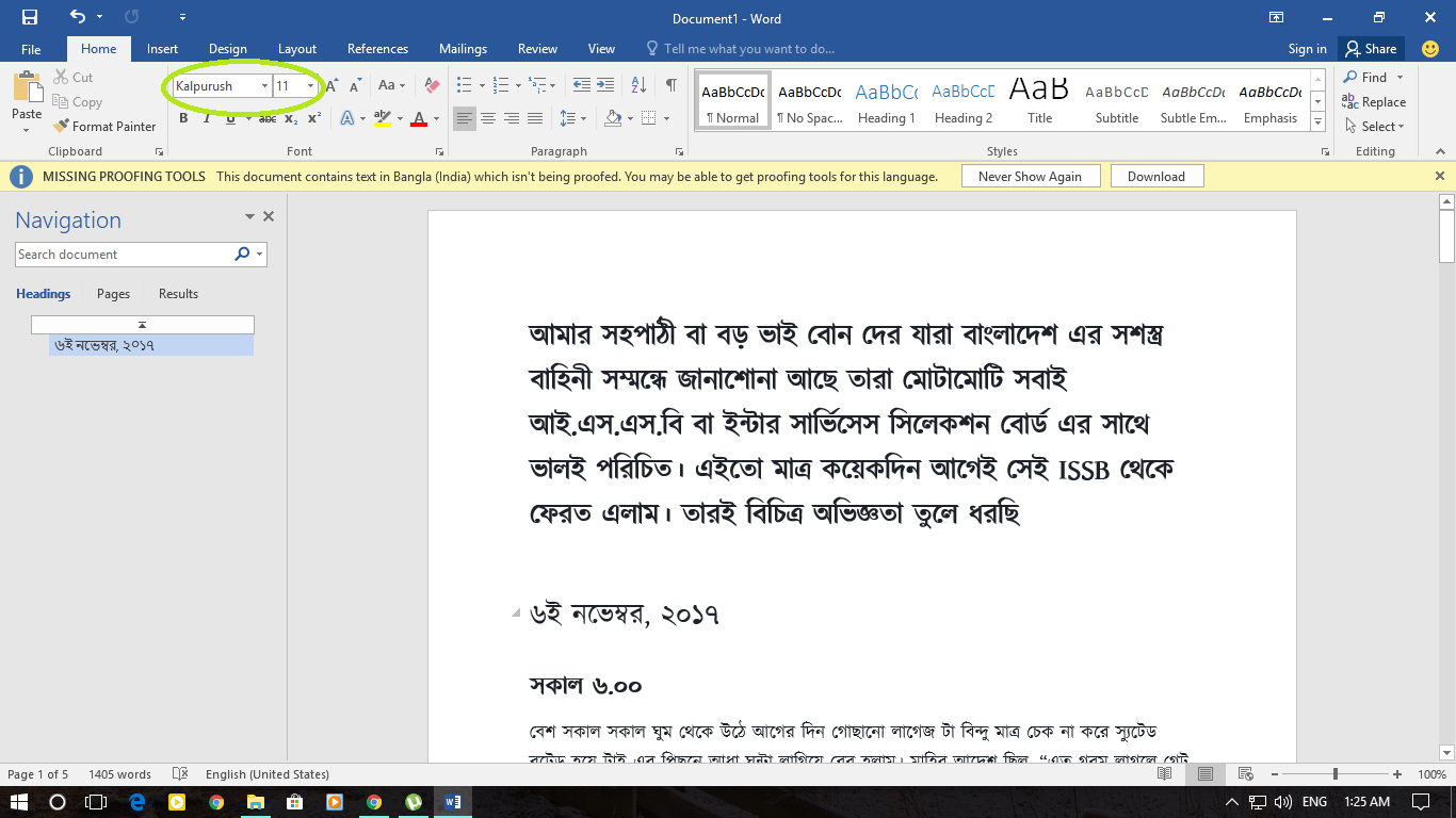 How to view Bengali text (using a Bengali font) in MS Office - Quora