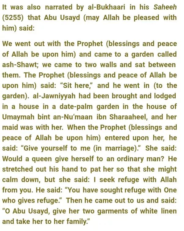 Rasool allah wife sexual dysfunction