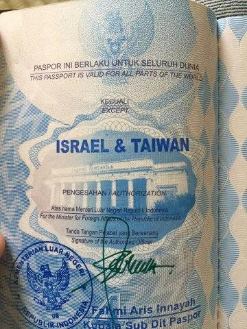 can an indonesian citizen travel to israel  would it be safe  since      rh   quora com