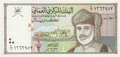 Omani Rial Currency | Oman Rial Notes Coins | Diary Store |Omani Rial 100