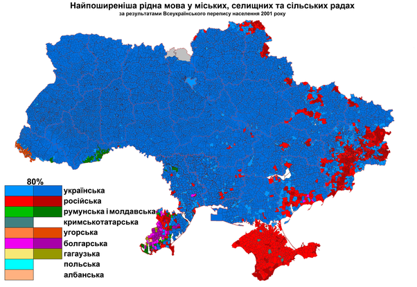 How loyal are most Russian speaking Ukrainians to Ukraine ...