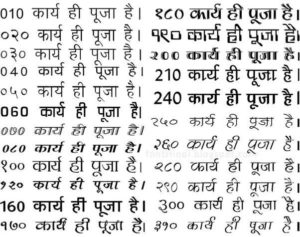 Photo Beautiful Hindi Fonts