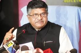name of present education minister of india