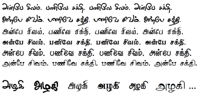 Where can I get different designs of tamil fonts? - Quora