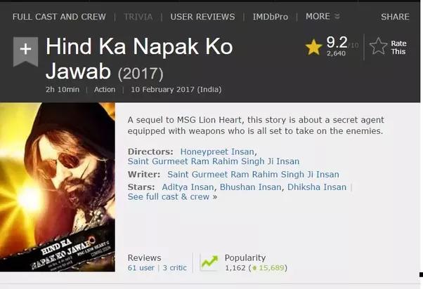 Full movie Hind Ka NaPak Ko Jawab - MSG The Lionheart 2