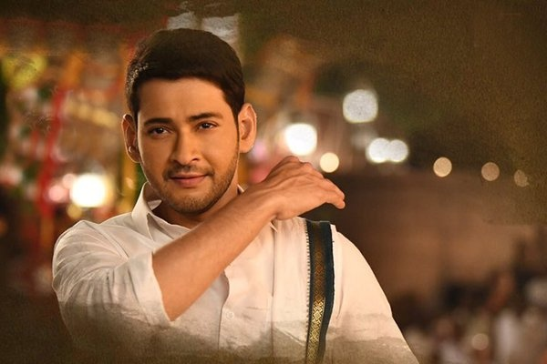 Why is Mahesh Babu so famous? - Quora