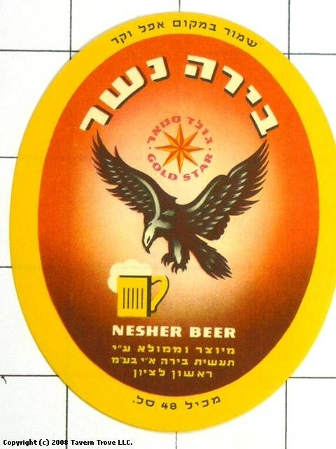 Can A Jewish Person Use The Eagle As A Symbol In A Logo Quora
