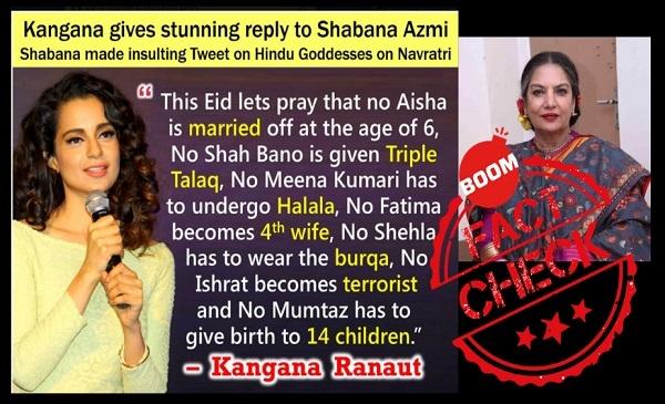 Did Shabana Azmi make fun of Hindu gods and Kangana Ranaut