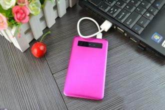 What Does 2600mah Mean When I Am Buying A Power Bank For