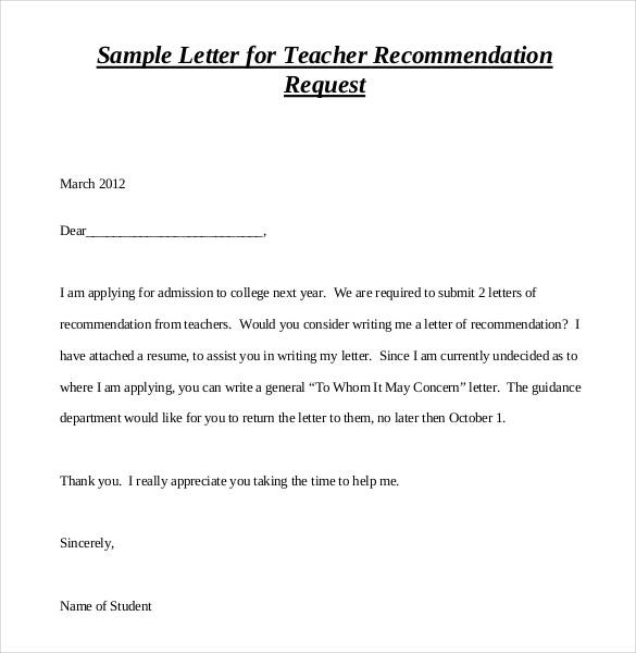 Asking For A Letter Of Recommendation From A Professor from qph.fs.quoracdn.net