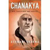 Chanakya Arthashastra Epub