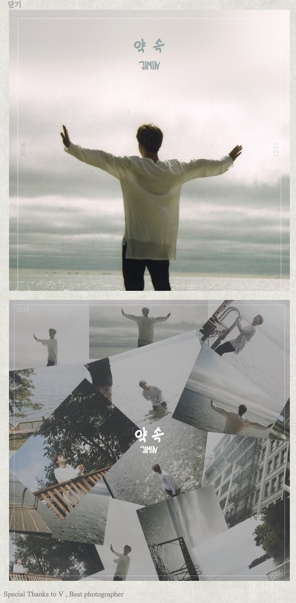 What do you think of Jimin's (BTS) new song 'Promise'? - Quora