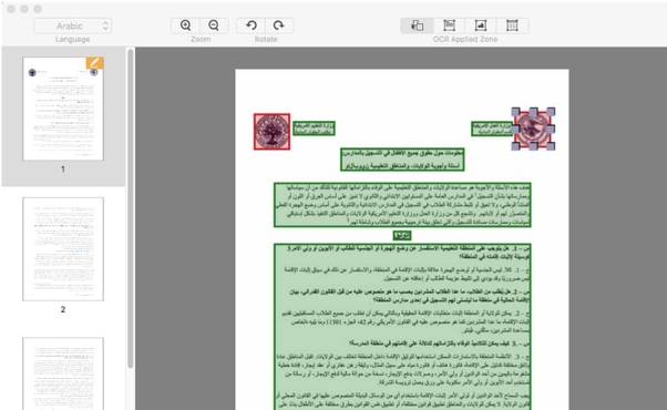 Are there any programs that support OCR for Arabic texts? - Quora