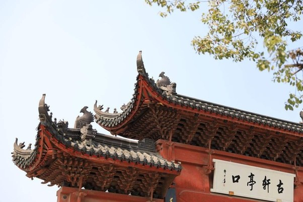 Ancient Chinese Large Scale Buildings Are Wooden Structures In Order To Protect The From Rain House Usually Has A Very Roof