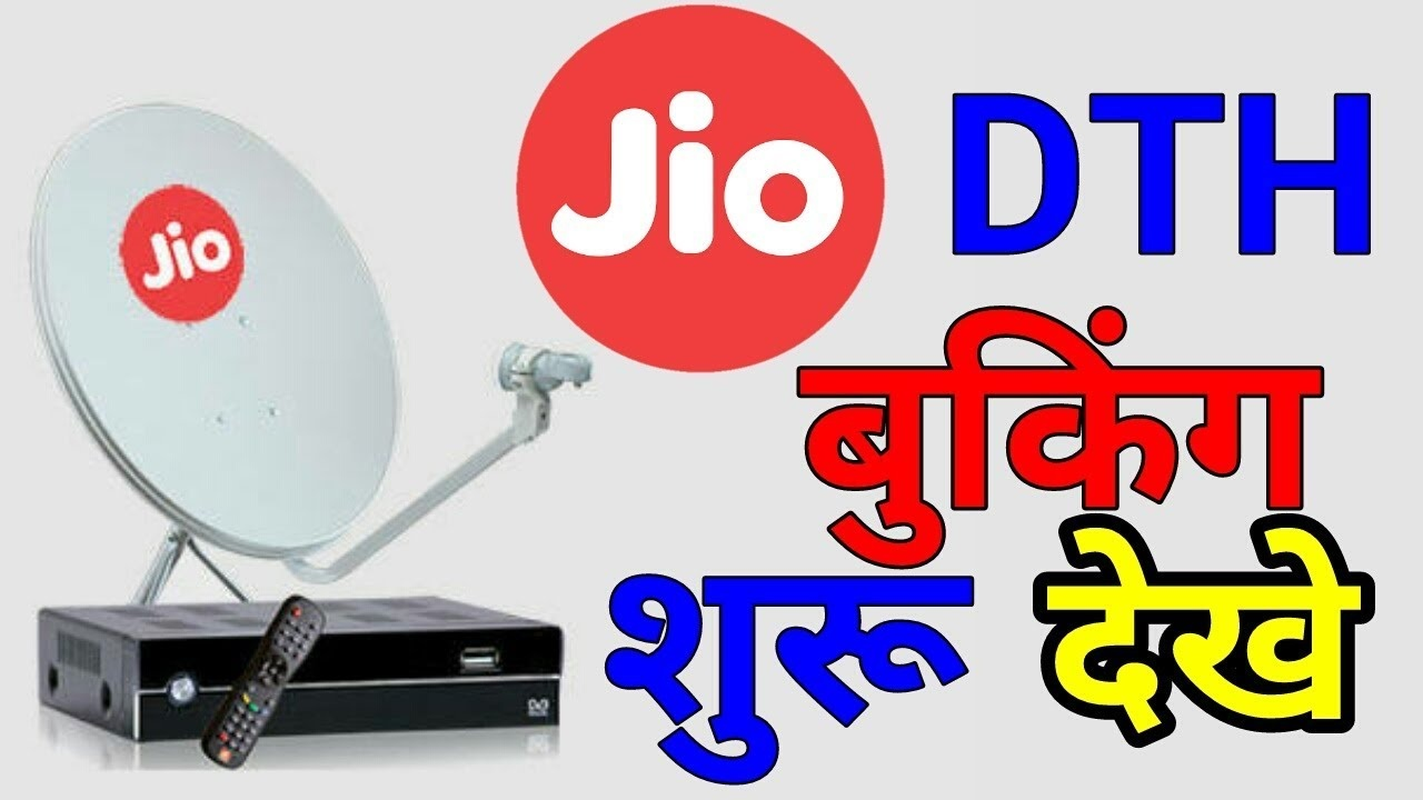 How I can get a Jio DTH? - Quora