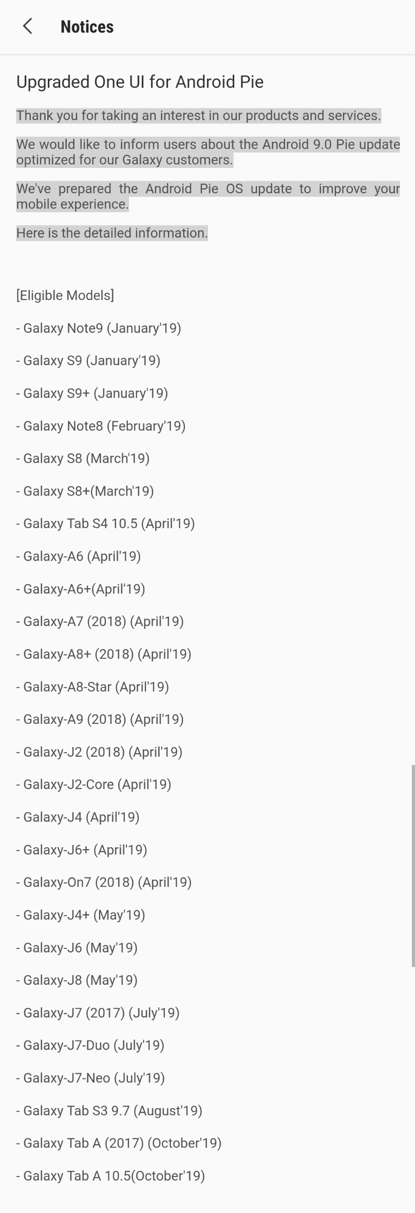 Will the Samsung Galaxy S7/S7 Edge get the new One UI update