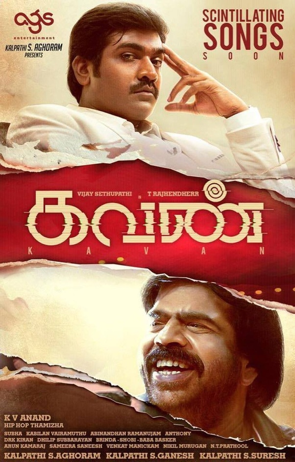What are the must watch Tamil movies in 2017? - Quora
