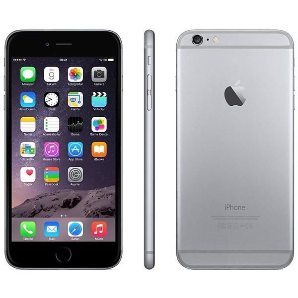 huge selection of a6e40 be9ef How much mah battery does Apple provide in iPhone 6s varient? - Quora