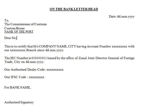 Ad Code Request Letter To Bank
