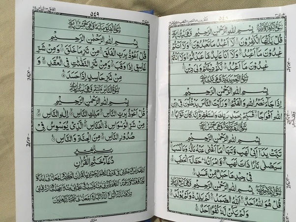 How many pages are in the Quran? - Quora