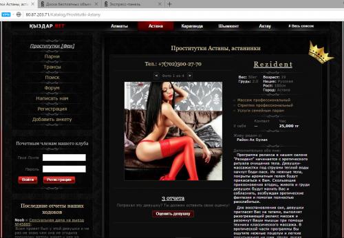 Hookers having sex in plublic websites