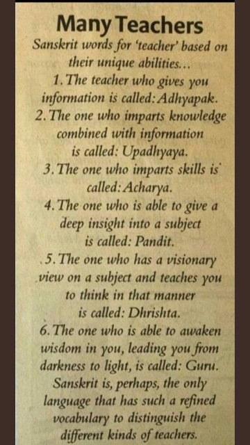 what is the form of the word guru in sanskrit quora
