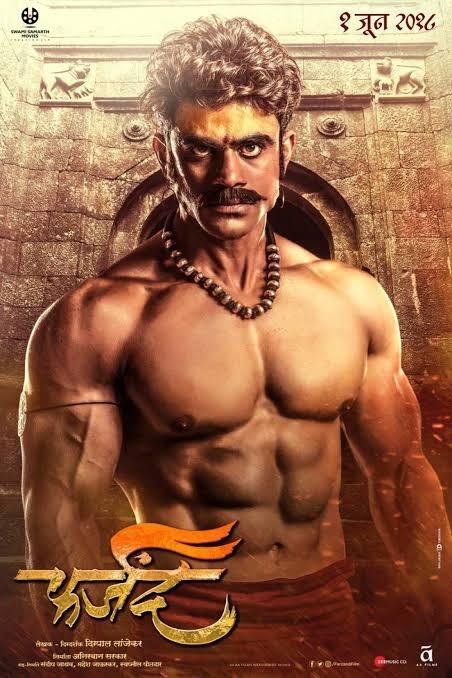 torrent marathi movies download sites