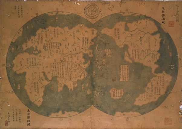 Did zheng he reach australia quora before columbus discovery of the americas the map is believed to be first published in 1418 and the only existing edition is believed to be a 1763 gumiabroncs Gallery