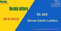 How to see the Kerala Lottery live result - Quora