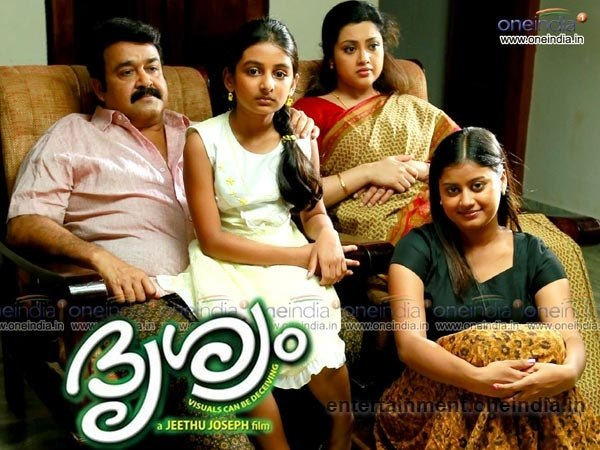 Is dhrishyam2013 the best malayalam movie in recent times quora the poster for the malayalam film drishyam thecheapjerseys Gallery