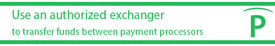 Comment transférer de l'argent de payza à PayPal
