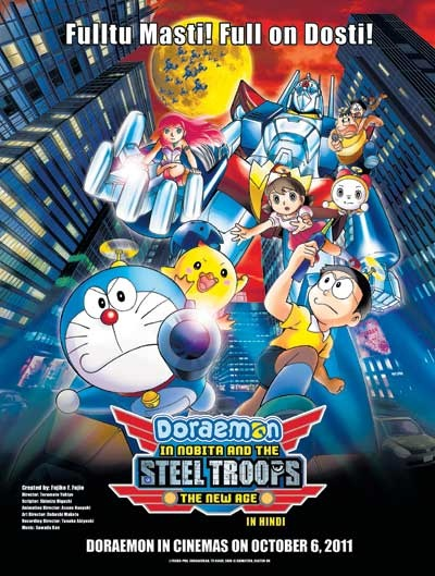 what is the most touching doraemon movie quora
