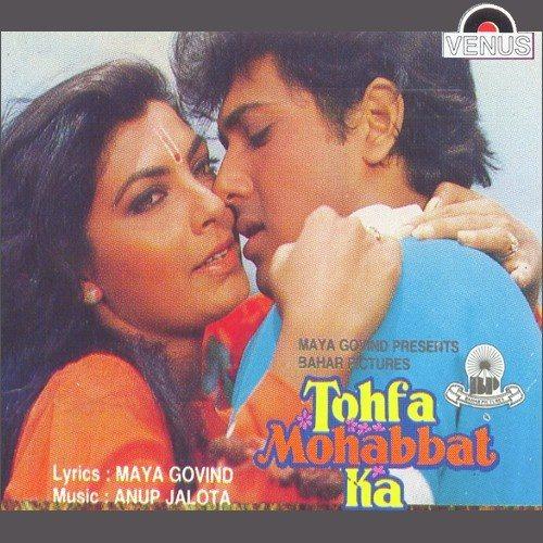 Hero No.1 movie 2015 download in hindi