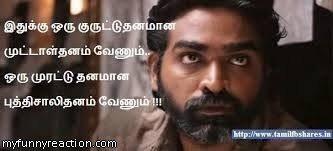 Which is the best tamil punch dialogue of recent times quora soodhu kavvum idhukku oru kuruttuthanamana muttalthanamum murattuthanamanan buddhisaalithananmum vaenum thecheapjerseys Gallery