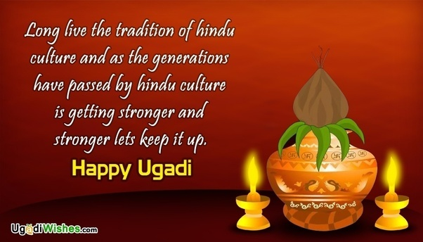 How do people celebrate ugadi in hyderabad quora share your love and happiness to your lovable ones by sending ugadi greetings to them m4hsunfo
