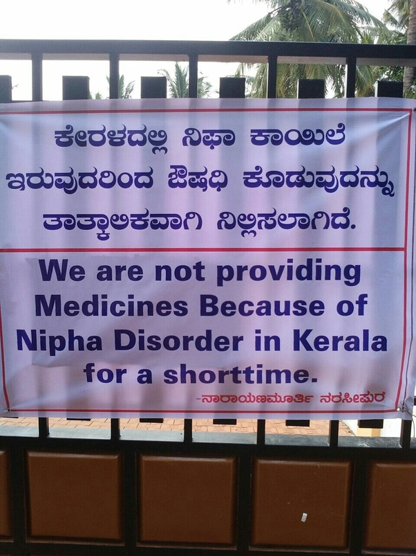 Is Vaidiyar Narsipura Subbaiah Narayana Murthy still providing