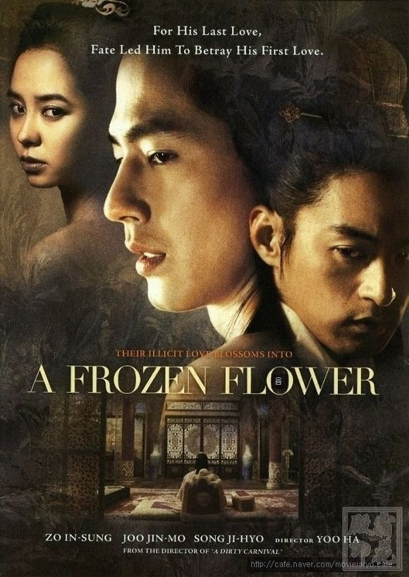 What are some of the best Korean movies? - Quora