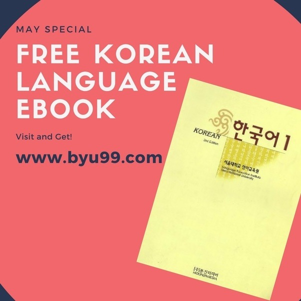 What are the best resources for learning korean spoken language quora and get free 1 ebook from seoul national university fandeluxe Images
