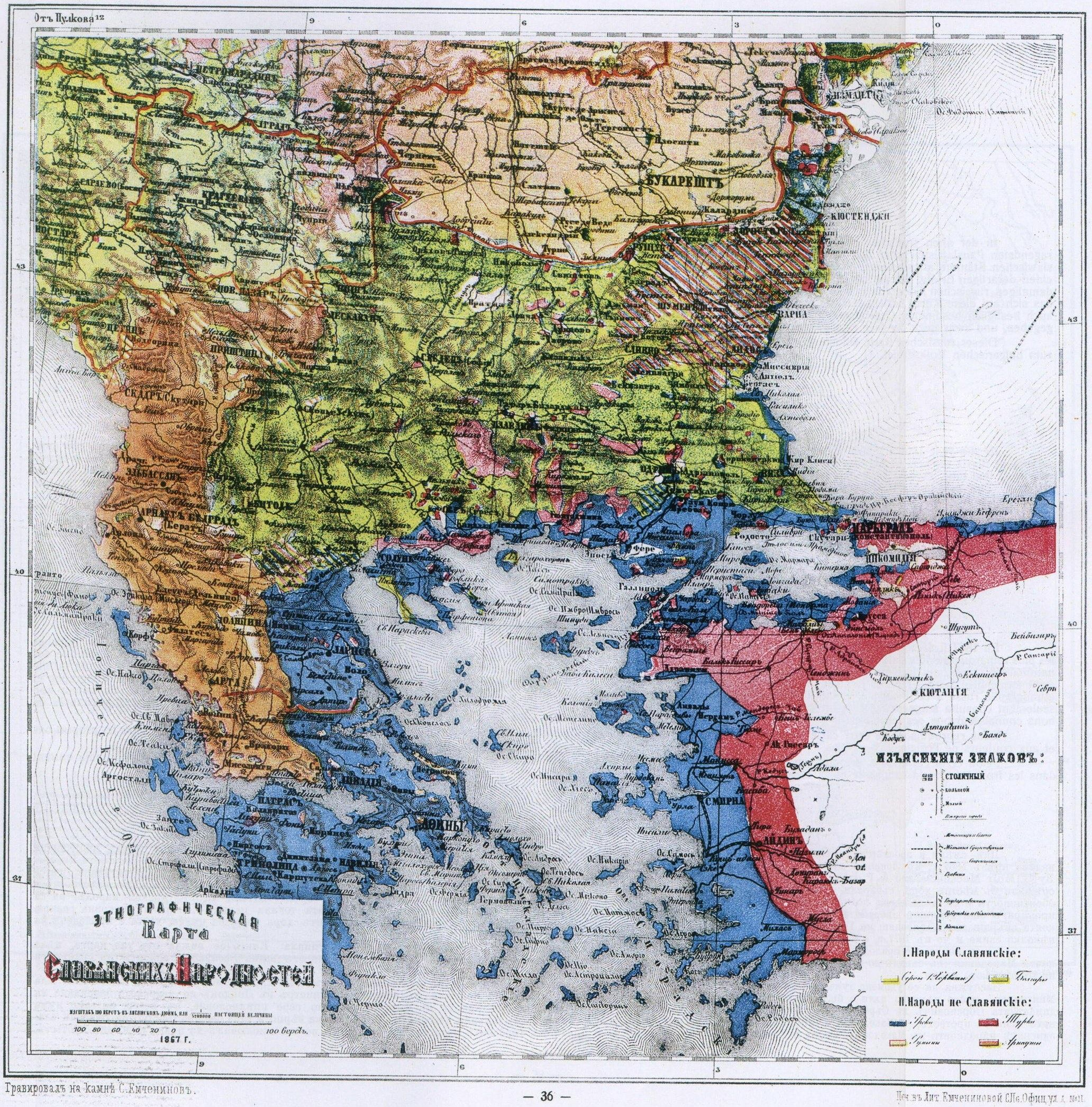 Is It True That Before 1900 There Were More Ethnic Greeks In Asia