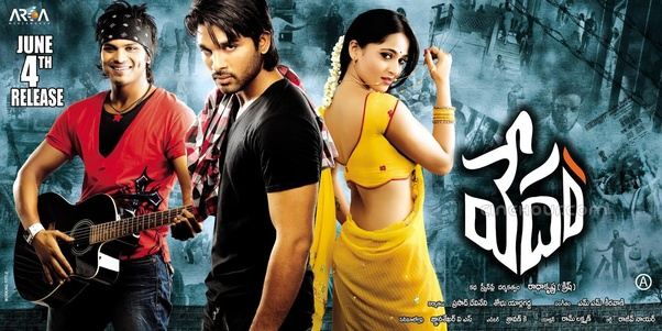 What is the all time best Telugu movie ? 7
